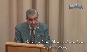Συνέδριο Φιλοσοφία & Κοσμολογία: Είναι η ενέργεια κατάσταση ειδοποιός;