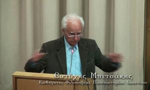 Συνέδριο Φιλοσοφία & Κοσμολογία: Τοπικότητα και Αιτιοκρατία στη σύγχρονη Φυσική