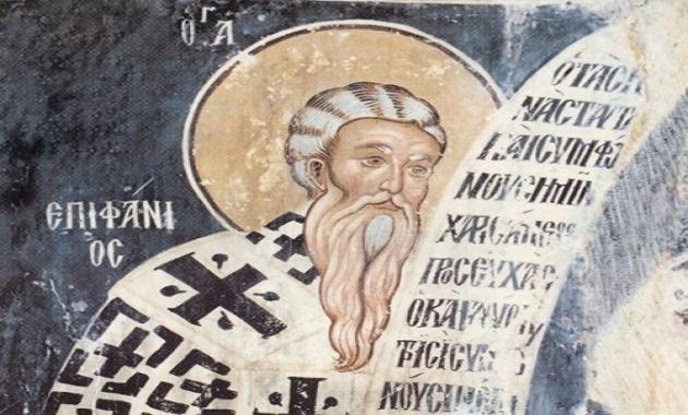 ag-epifanios-kyprou-i-n-arhangelou-mihail-pedoulas