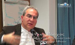 Δ.Μόσχος: Η κυριαρχία της αγοράς στο δημόσιο χώρο και η ευθύνη της θεολογίας
