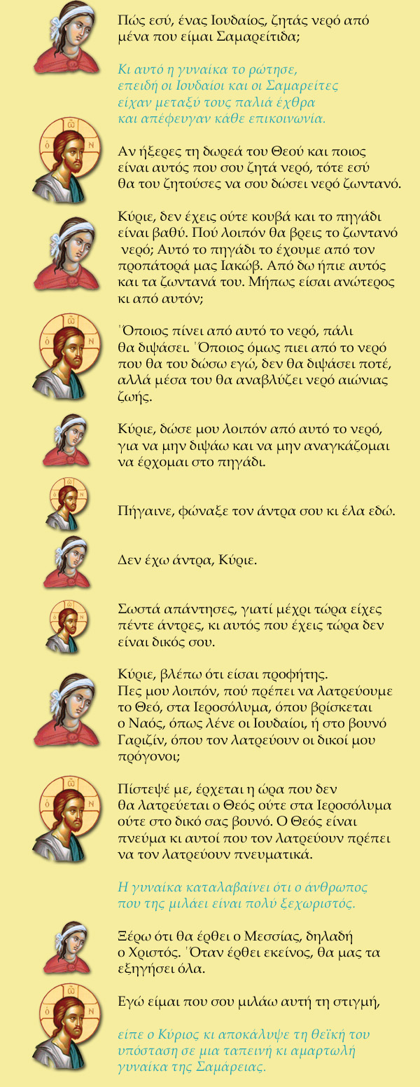 dialogos1 copy