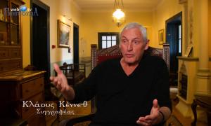 Ο Κλάους Κένεθ μιλά για την σημασία της εμπειρίας στο ορθόδοξο βίωμα