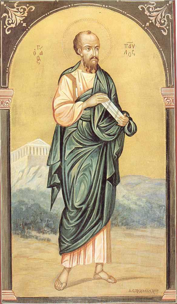 Ο Απόστολος Παύλος στην Χαλκιδική | Πεμπτουσία