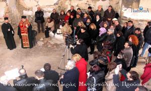 Ο μητροπολίτης Ελπιδοφόρος μιλά για την επανασύσταση της Ιεράς Μητροπόλεως Προύσης