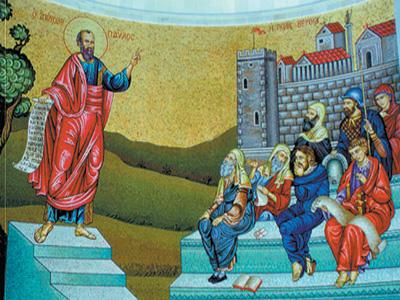 Παύλος, Απόστολος Εθνών – Ο Ύμνος στην Αγάπη