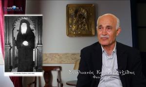 Ο Στυλιανός Κεμεντζετζίδης μιλά για τον Γέροντα Φιλόθεο Ζερβάκο