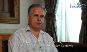 Κυριάκος Κομβόπουλος «Οικονομική κρίση και Παιδεία»