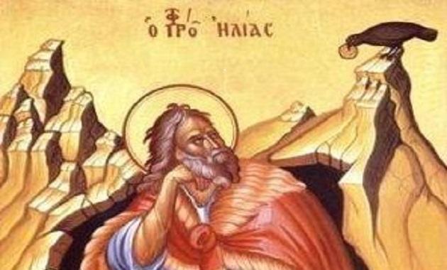 Profitis Ilias