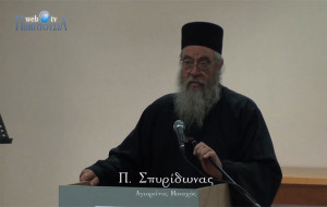 Ο π. Σπυρίδων ο αγιορείτης μιλά για τον Λυκούργο Αγγελόπουλο