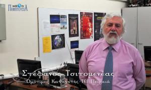 Ακτινοβολίες & αρχή της Συνετής Αποφυγής