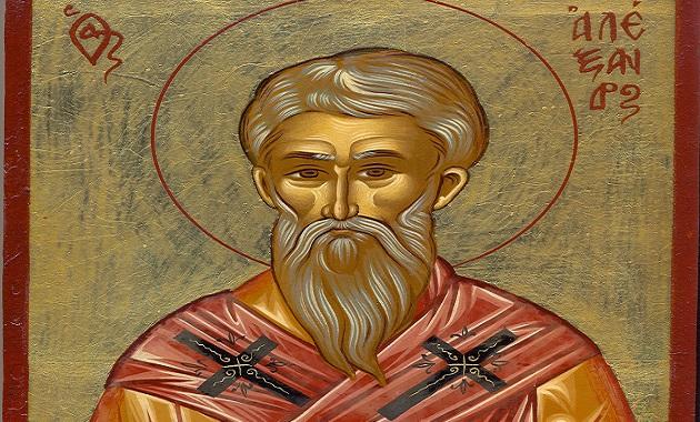 Αγ. Αλέξανδρος