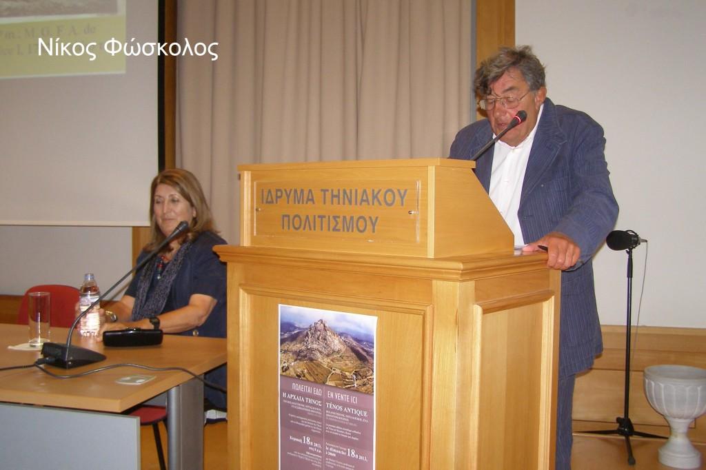 Διακρίνεται η Καθηγήτρια Νότα Κούρου κατά την παρουσίαση του τόμου.Φωτο Νίκος Φώσκολος