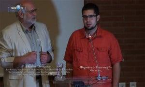 Θερινό Πανεπιστήμιο Βυζαντινών Σπουδών
