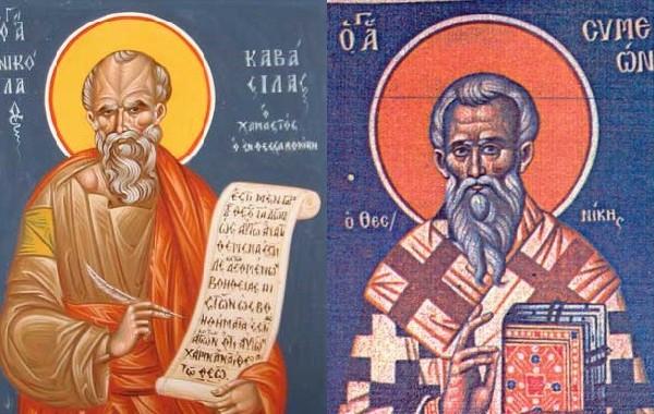 Θεολογία της Λατρείας: Νικόλαος Καβάσιλας & Συμεών Θεσσαλονίκης