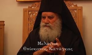 Ο επίσκοπος Κατάνγκας Μελέτιος μιλά για την ιεραποστολή στο Κολουέζι