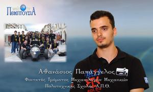 Ο Αθανάσιος Παπάγγελος μιλά για το μονοθέσιο αυτοκίνητο της ART στον Διεθνή Διαγωνισμό Formula Student