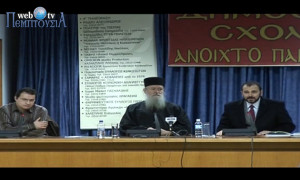 Ιερομ. Αθανάσιος Σιμωνοπετρίτης «Αγιορείτικες εμπειρίες»