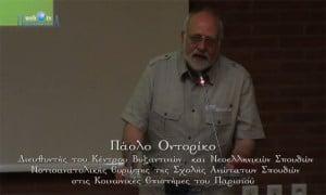 »Η άλωση της Θεσσαλονίκης από τους Άραβες το 904»