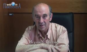 Αγ. Κοσμάς ο Αιτωλός-διδάχος και φωτιστής του Γένους