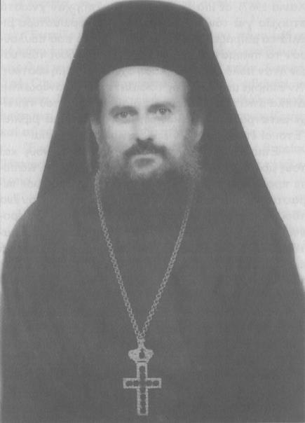 π. Σεραφείμ Δημόπουλος