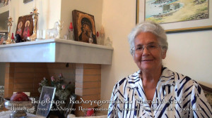 Βαρβάρα Καλογεροπούλου-Μεταλληνού «Η προστασία του εμβρύου από επιστημονικές έρευνες μέσω της κίνησης «One of us»»