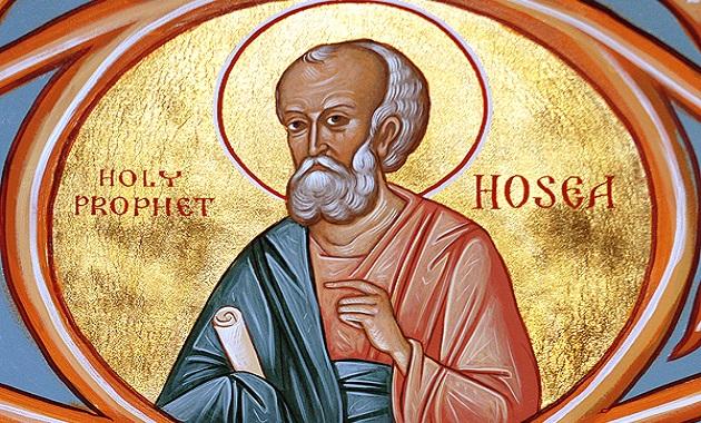 Αποτέλεσμα εικόνας για Προφήτης Ωσηέ