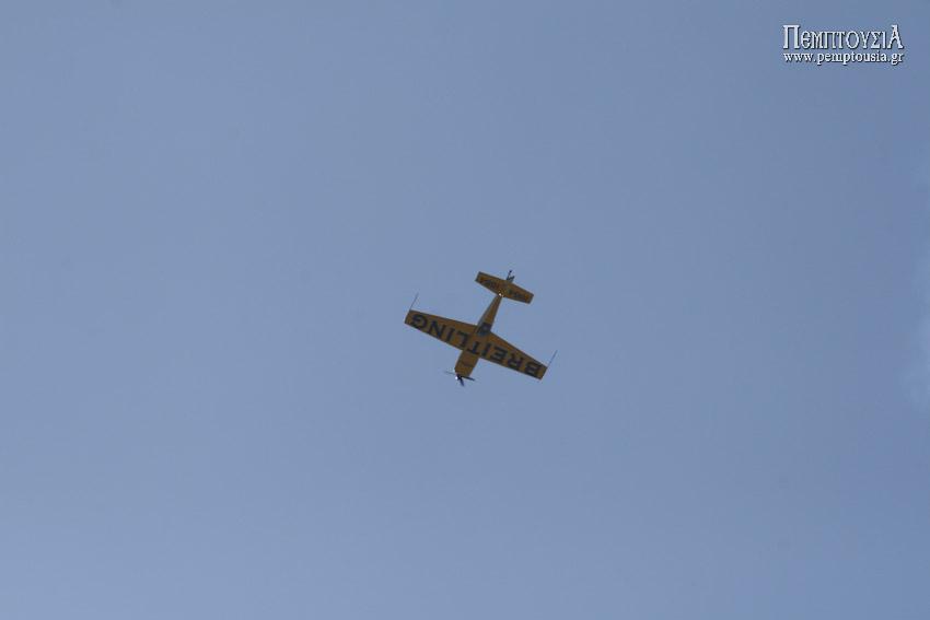 Άνθρωποι και αεροσκάφη στα όριά τους – Athens Flying Week