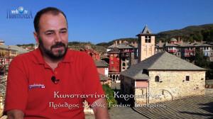 Ο Κωνσταντίνος Κορομπίλης μιλά για τη Σχολή Γονέων Κατερίνης
