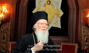 Ομιλία του Οικουμενικού Πατριάρχου κ.κ. Βαρθολομαίου στην έκθεση για τον Άγιο Μάμαντα