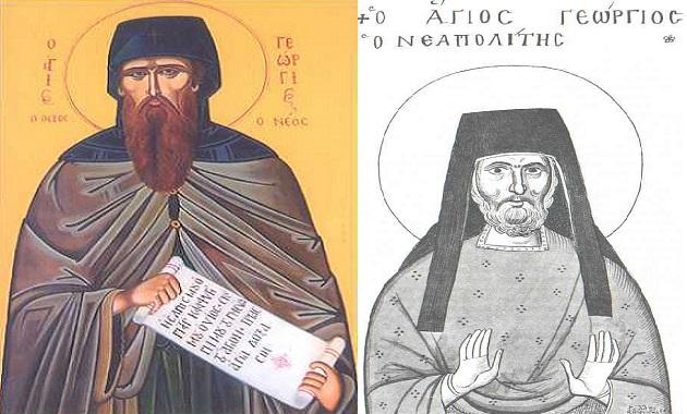 Γεώργιος Νεαπολίτης Ιερομάρτυς