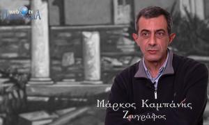 Η έκθεση «365» του ζωγράφου Μάρκου Καμπάνη