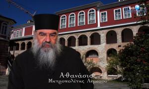 Ο μητροπολίτης Λεμεσού Αθανάσιος μιλά για τον ρόλο του επισκόπου στην Εκκλησία