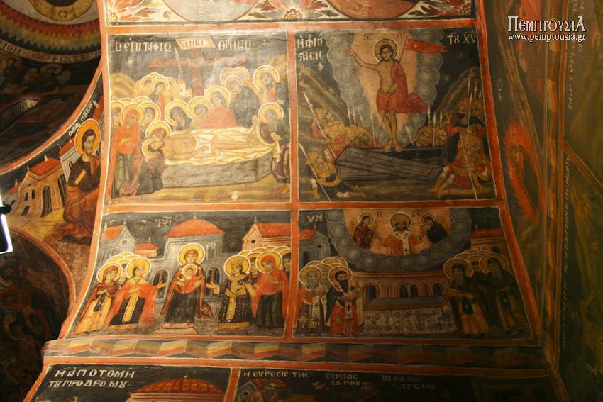 Ιερά Μονή Προυσού (Ευρυτανία)