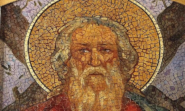 apostAndreas1