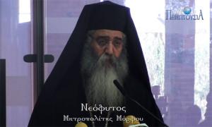 Η τιμή του Αγίου Μάμαντος στη Μεσόγειο