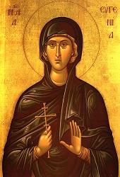 Αγία Οσιοπαρθενομάρτυς Ευγενία· Ένας... ταπεινός Επίσκοπος!