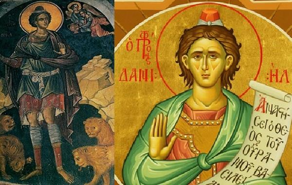 Ο Προφήτης Δανιήλ