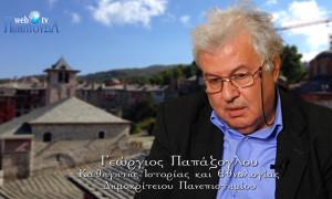 Σχέσεις Ελλάδας-Σκοπίων