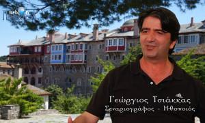Ο Γεώργιος Τσιάκκας αναφέρεται στην ανάπτυξη της τέχνης σε περιόδους κρίσης