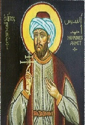 Άγ. Αχμέτ, ένας Οθωμανός Άγιος
