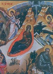 Γιατί ενανθρώπησε ο Υιός και όχι ο Πατήρ ή το Πνεύμα;