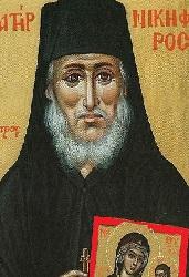 Θαύματα του Αγίου Nικηφόρου του Λεπρού († 4 Ιανουαρίου)