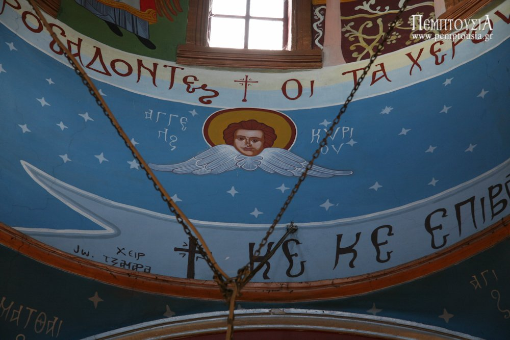 Τα Φιδάκια Ευρυτανίας και ο Ι.Ν.Γεννήσεως της Θεοτόκου