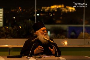 Γέροντας Εφραίμ: Η Ελλάδα πρωτεύουσα της Ορθοδοξίας