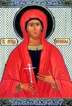 Η Αγία Μάρτυς Νεονίλλα η εκ Παμφυλίας