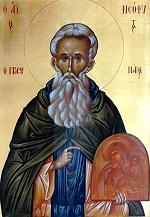 Ο Άγιος Νεόφυτος ο Προσμονάριος