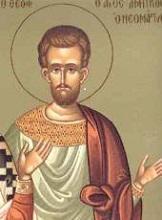 Άγιος Νεομάρτυς Δημήτριος ο Χίος († 1802)