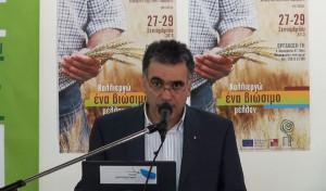 Προϋποθέσεις και διαδικασία ένταξης στο μέτρο εγκατάστασης νέων γεωργών του Προγράμματος Αγροτικής Ανάπτυξης 2007-2013