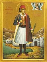 Με χαρά προς το Μαρτύριο: Νεομάρτυς Γεώργιος εξ Ιωαννίνων