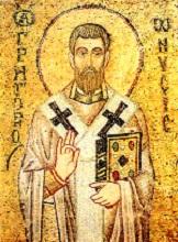 Ο άγιος Γρηγόριος Νύσσης